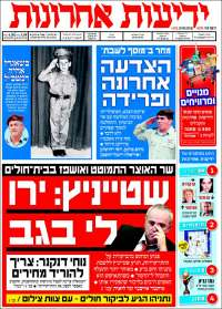 Yedioth Ahronoth
