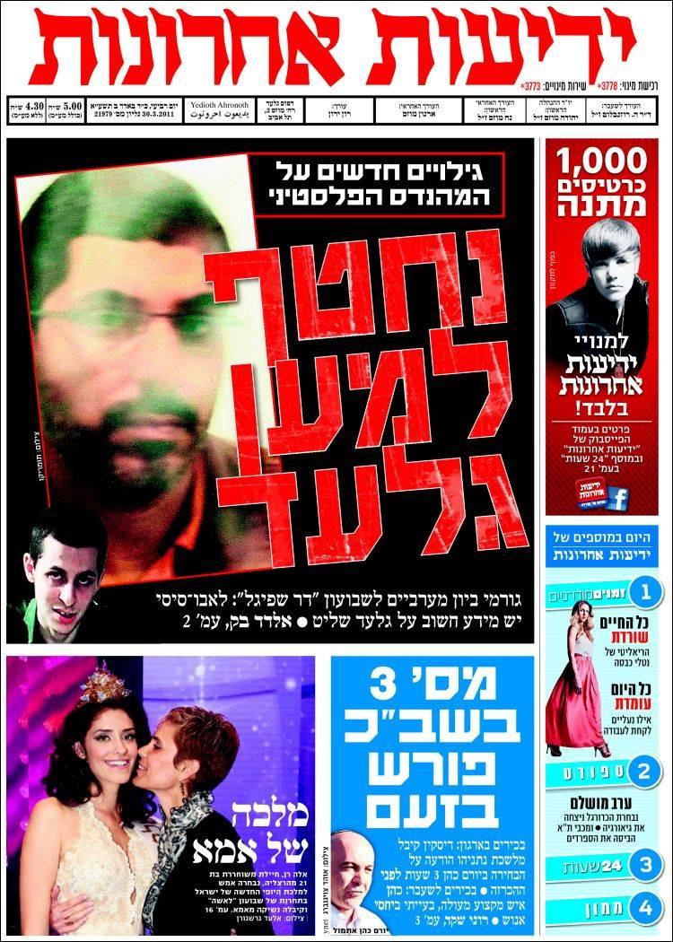 Portada de Yedioth Ahronoth (Israel)