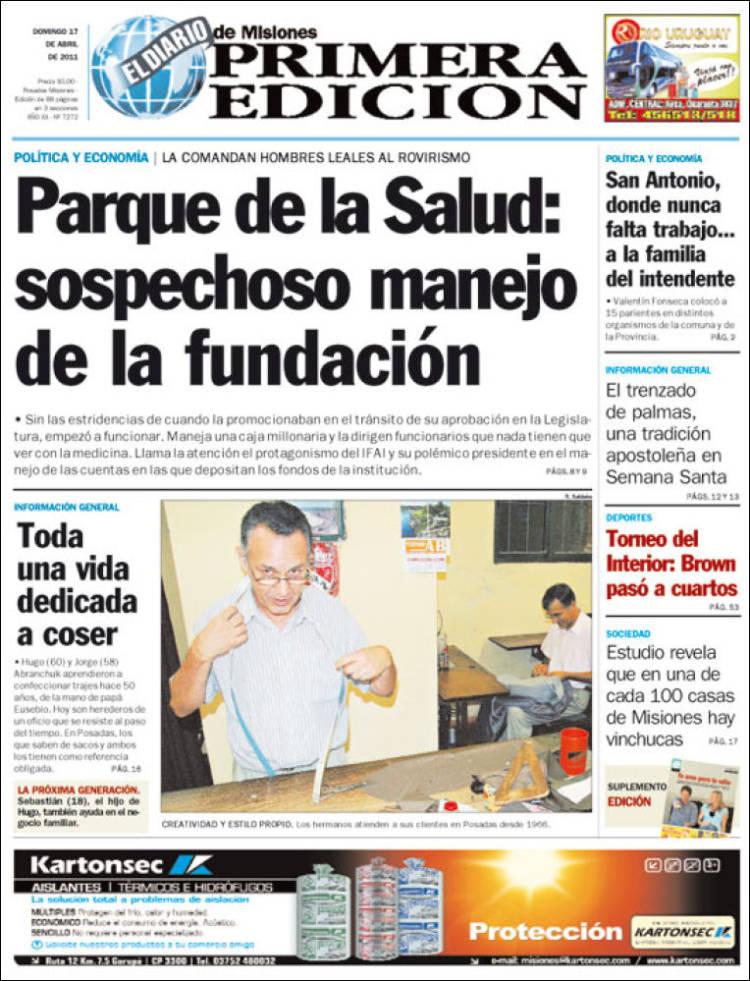 Portada de Primera Edición (Argentina)