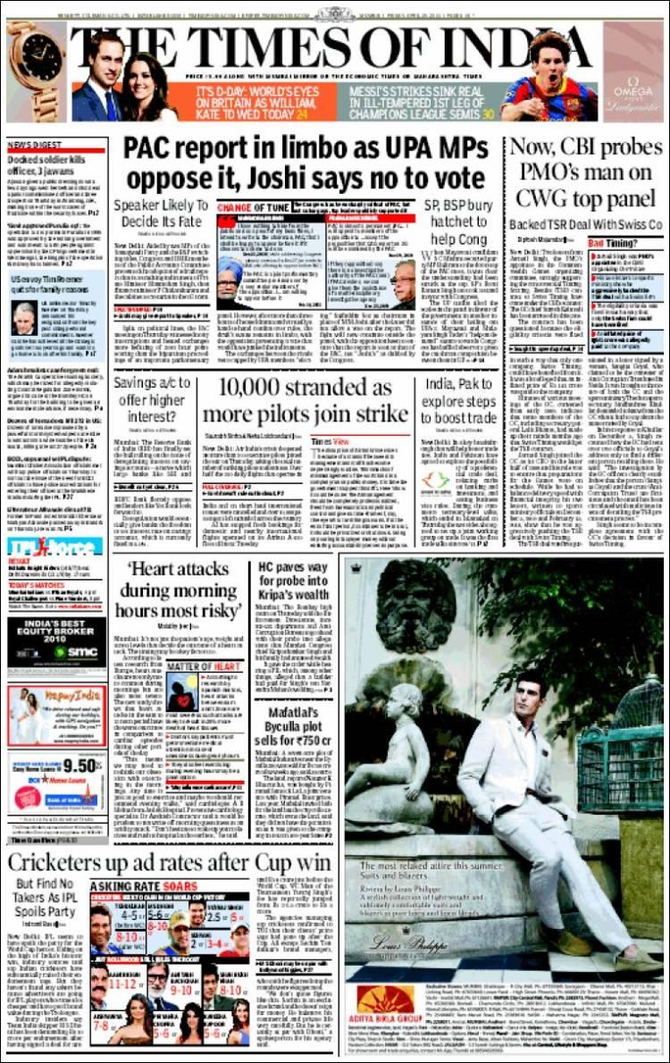 economic times e paper