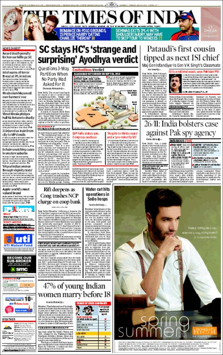 times of india - photo #31