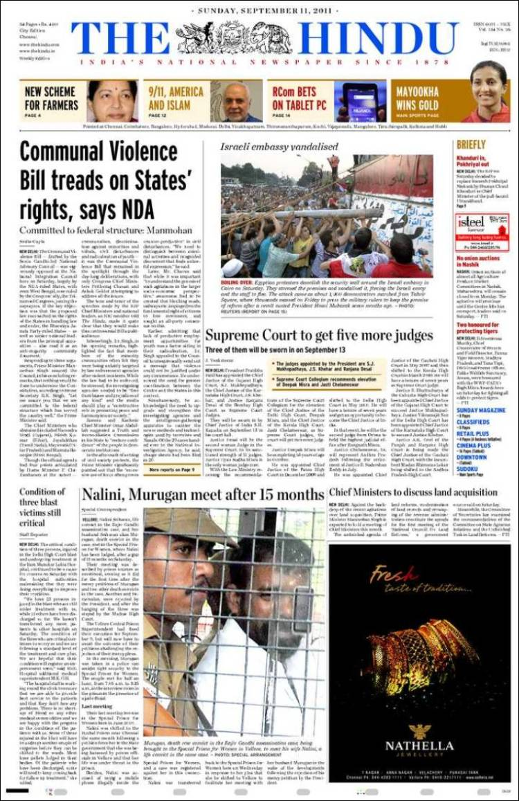 Newspaper The Hindu (India)  Newspapers in India  Sunday's