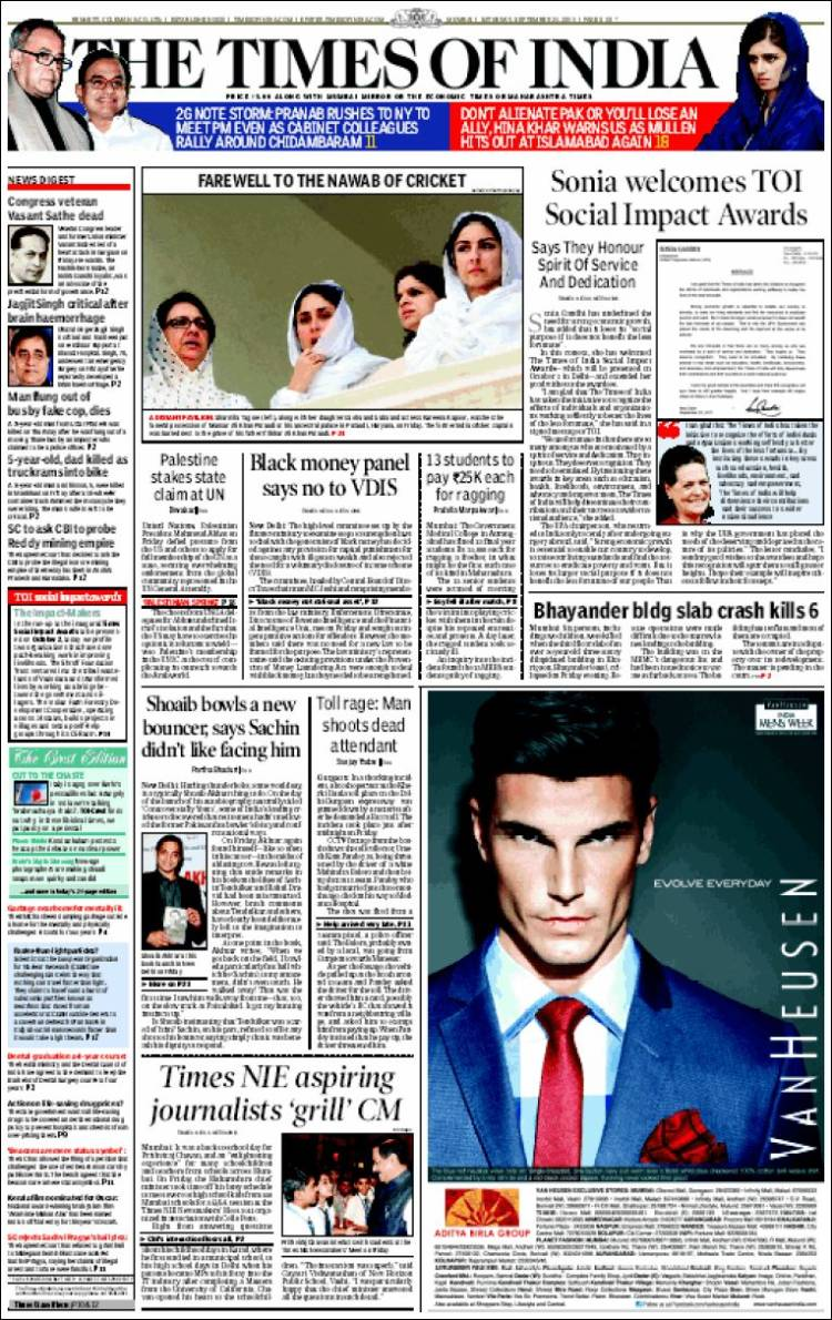 times of india - photo #7