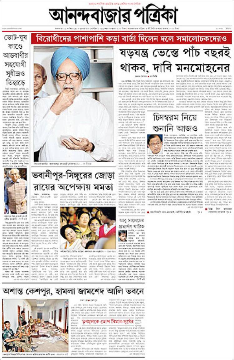 World news in bengali anandabazar
