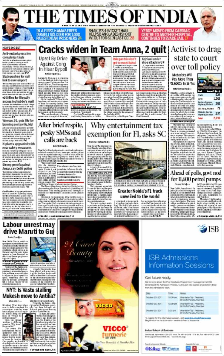 Newspaper The Times of India (India). Newspapers in India.